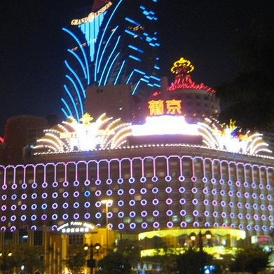 Grand Lisboa Casino de Macao