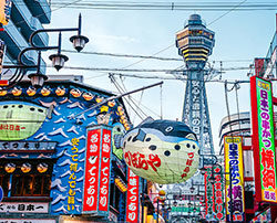 Osaka choisit le consortium MGM Resorts-Orix Corp pour son hôtel-casino